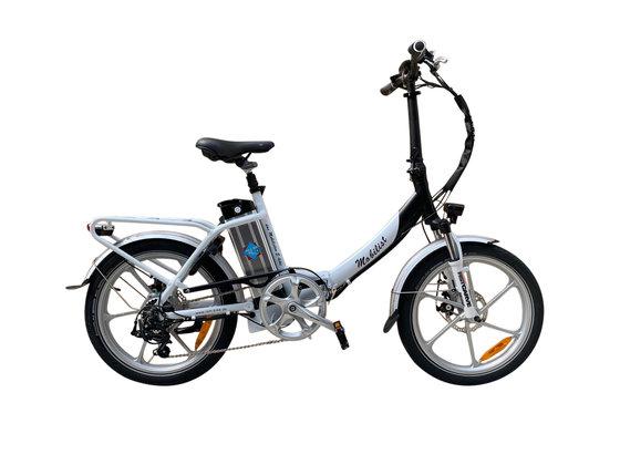 "Hochwertiges RSM Elektro Klappfahrrad Mobilist 20"" E- Bike Pedelec Power Booster mit TÜV Zertifikat Farbe Weiß (48V 15,6AH)"